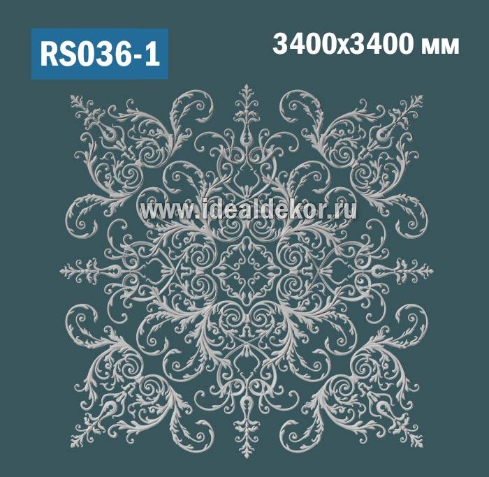 Продается rs036-1 потолочная розетка из гипса сборная по цене 45200 руб.