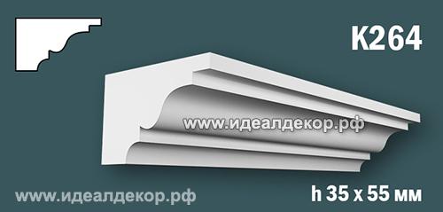 Продается к264 (гипсовый карниз с гладким профилем) по цене 305 руб.
