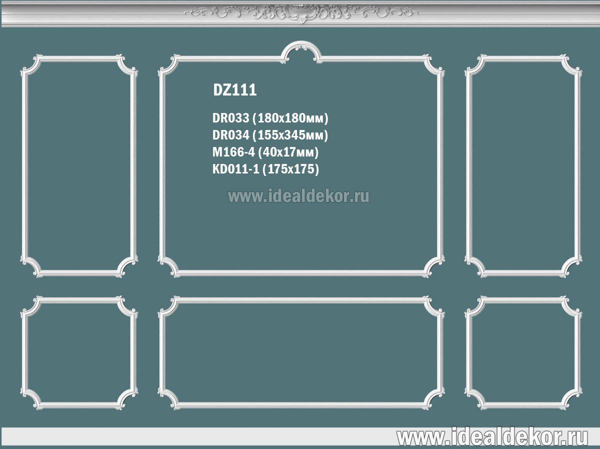 Продается dz111 декоративная рамка из гипса на стену по цене 16505 руб.