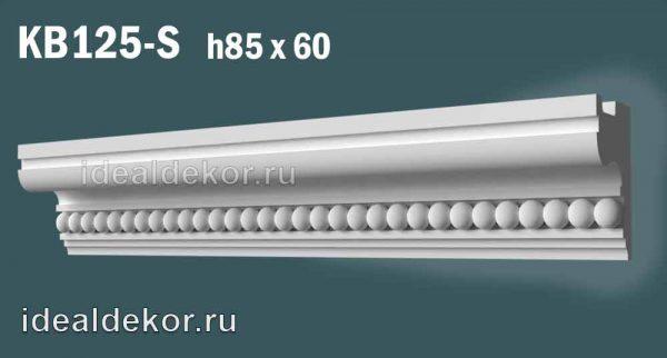 Продается kb125-s гипсовый карниз для подсветки с декором по цене 745 руб.