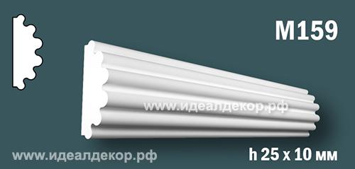 Продается m159 (гипсовый молдинг с гладким профилем) по цене 168 руб.