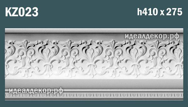Продается kz023 гипсовый карниз сборный со скрытой подсветкой - h410х180мм по цене 3104 руб.