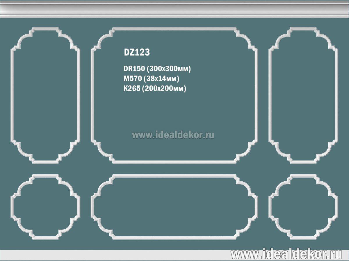 Продается dz123 декоративная рамка из гипса на стену по цене 15505 руб.