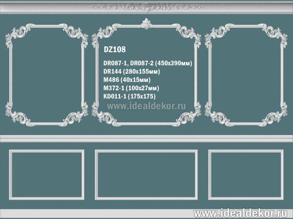 Продается dz108 декоративная рамка из гипса на стену по цене 24360 руб.