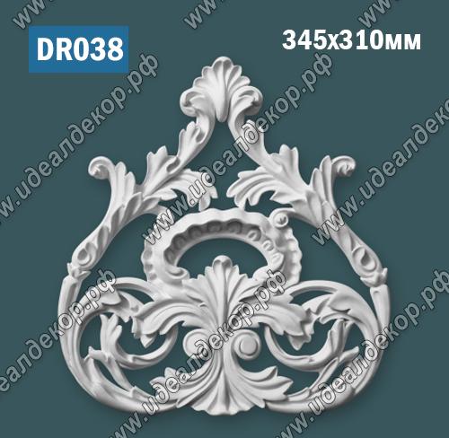 Продается dr038 элемент гипсового декора по цене 980 руб.