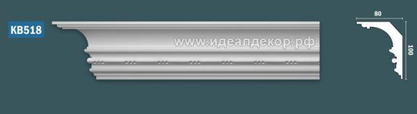 Продается kb518 гипсовый карниз с декором - h100x80мм по цене 855 руб.