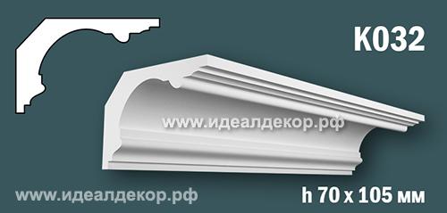 Продается к032 (гипсовый карниз с гладким профилем) по цене 582 руб.