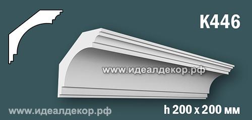 Продается к446 (гипсовый карниз с гладким профилем) по цене 1109 руб.