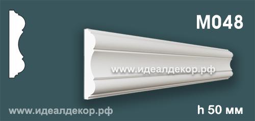 Продается m048 (гипсовый молдинг с гладким профилем) по цене 231 руб.