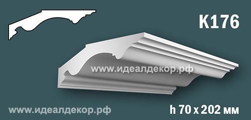 Продается к176 (гипсовый карниз с гладким профилем) по цене 1109 руб.