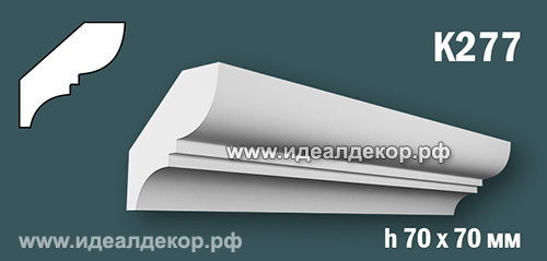 Продается к277 (гипсовый карниз с гладким профилем) по цене 388 руб.