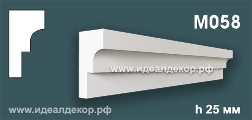 Продается m058 (гипсовый молдинг с гладким профилем) по цене 168 руб.