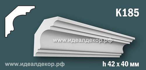 Продается к185 (гипсовый карниз с гладким профилем) по цене 249 руб.