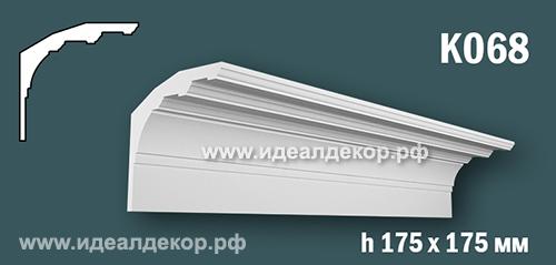 Продается к068 (гипсовый карниз с гладким профилем) по цене 971 руб.