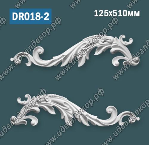 Продается dr018-2 элемент гипсового декора по цене 1079 руб.