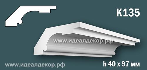 Продается к135 (гипсовый карниз с гладким профилем) по цене 527 руб.