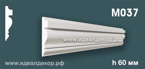 Продается m037 (гипсовый молдинг с гладким профилем) по цене 277 руб.
