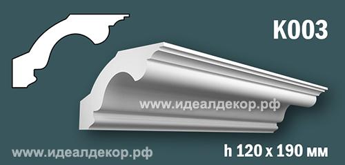Продается к003 (гипсовый карниз с гладким профилем) по цене 1054 руб.