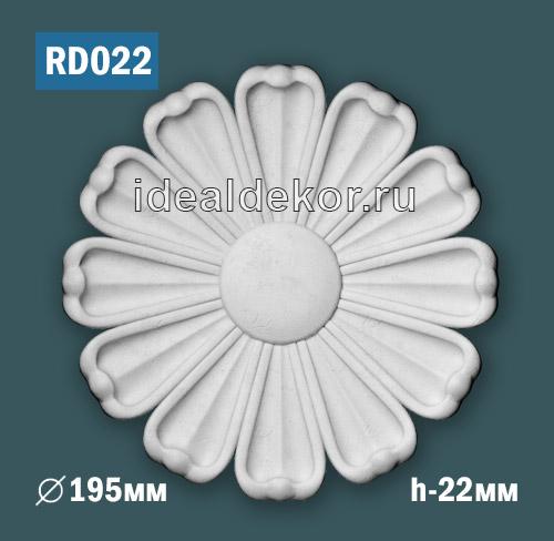 Продается розетка потолочная rd022 по цене 216 руб.