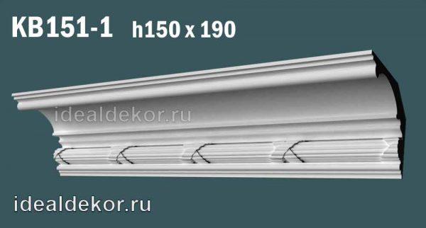 Продается kb151-1 гипсовый карниз потолочный с орнаментом по цене 1180 руб.
