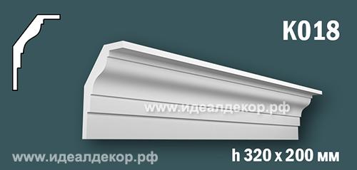 Продается к018 (гипсовый карниз с гладким профилем) по цене 1665 руб.