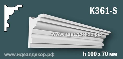 Продается карниз для скрытой подсветки из гипса (карниз гипсовый) k361-s по цене 594 руб.