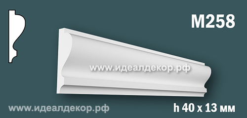Продается m258 (гипсовый молдинг с гладким профилем) по цене 199 руб.