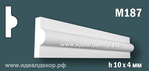 Продается m187 (гипсовый молдинг с гладким профилем) по цене 168 руб.