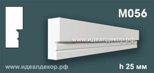 Продается m056 (гипсовый молдинг с гладким профилем) по цене 168 руб.