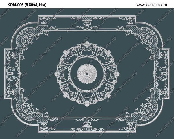 Продается kom-006 потолочная композиция декора - набор лепнины по цене 52000 руб.