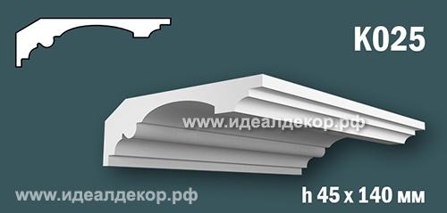 Продается к025 (гипсовый карниз с гладким профилем) по цене 776 руб.