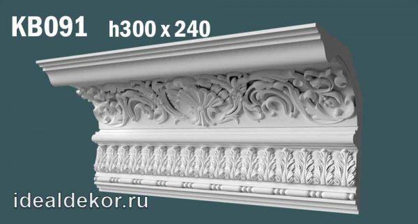 Продается kb091 гипсовый карниз с декором по цене 3270 руб.