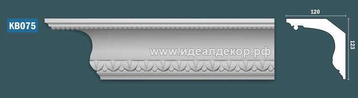 Продается kb075 гипсовый карниз с декором по цене 1021 руб.