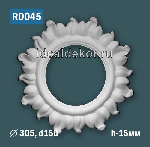 Продается розетка потолочная rd045 по цене 527 руб.