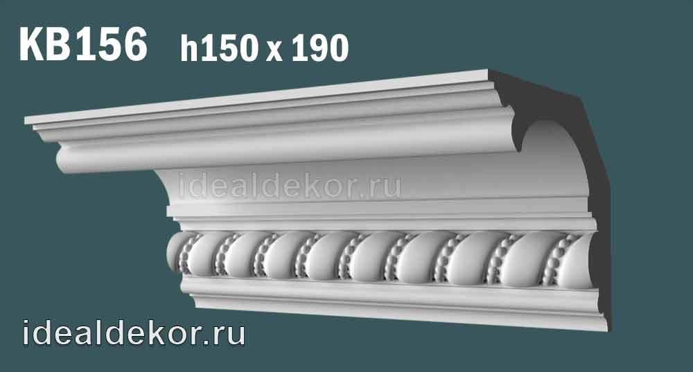 Продается kb156 гипсовый карниз потолочный с орнаментом по цене 1200 руб.