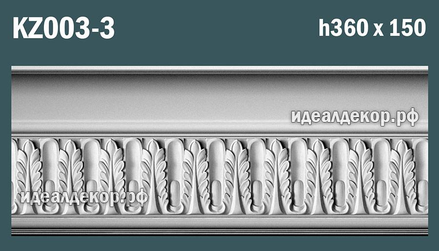 Продается kz003-3 гипсовый карниз сборный по цене 2150 руб.