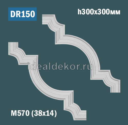 Продается dr150 угол для рамки - настенный лепной декор из гипса для лепного зеркала по цене 450 руб.