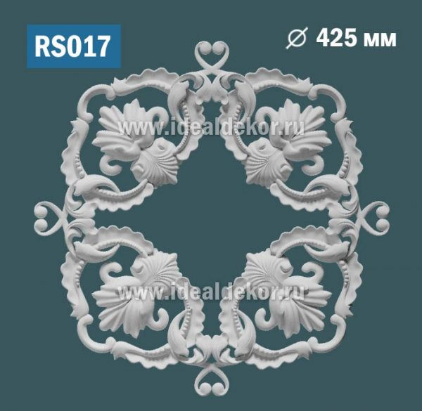 Продается rs017 потолочная розетка из гипса сборная по цене 4450 руб.