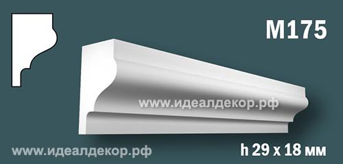 Продается m175 (гипсовый молдинг с гладким профилем) по цене 168 руб.