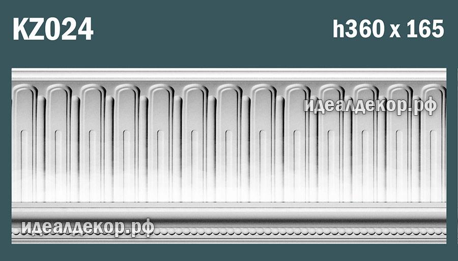 Продается kz024 гипсовый карниз сборный со скрытой подсветкой - h360х165мм по цене 2627 руб.