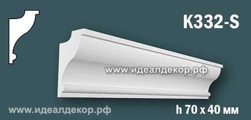 Продается карниз для скрытой подсветки из гипса (карниз гипсовый) k332-s по цене 388 руб.
