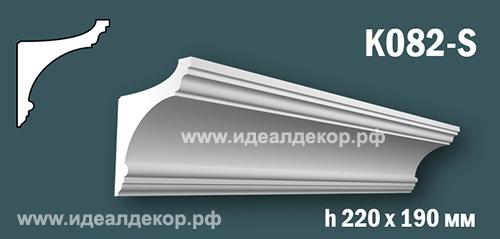Продается карниз для скрытой подсветки из гипса (карниз гипсовый) k082-s по цене 1302 руб.