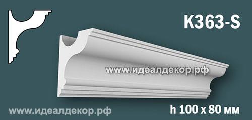 Продается карниз для скрытой подсветки из гипса (карниз гипсовый) k363-s по цене 594 руб.
