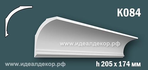 Продается к084 (гипсовый карниз с гладким профилем) по цене 1137 руб.