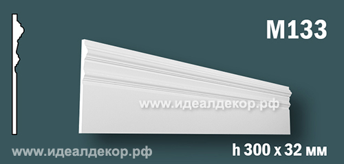Продается m133 (гипсовый молдинг с гладким профилем) по цене 1387 руб.