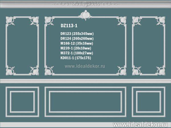 Продается dz113-1 декоративная рамка из гипса на стену по цене 23855 руб.