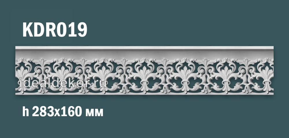Продается kdr019 гипсовый карниз с декором - h283x160мм по цене 1720 руб.