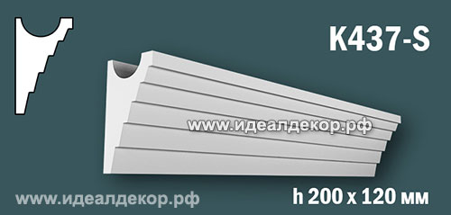 Продается карниз для скрытой подсветки из гипса (карниз гипсовый) k437-s по цене 1109 руб.