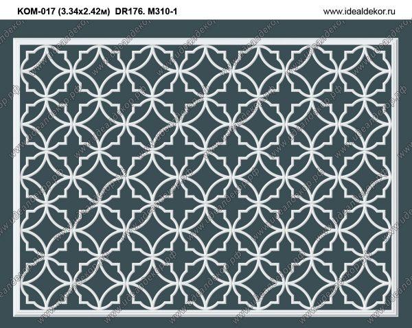 Продается kom017 потолочный декор из гипса геометрический по цене 23850 руб.