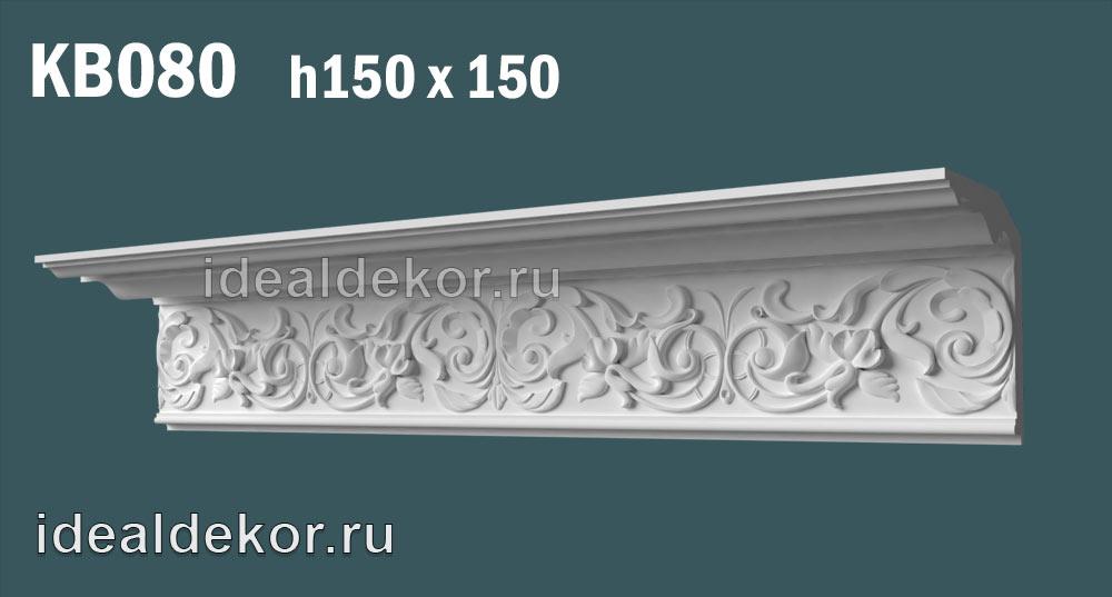 Продается kb080 гипсовый карниз с декором по цене 1564 руб.